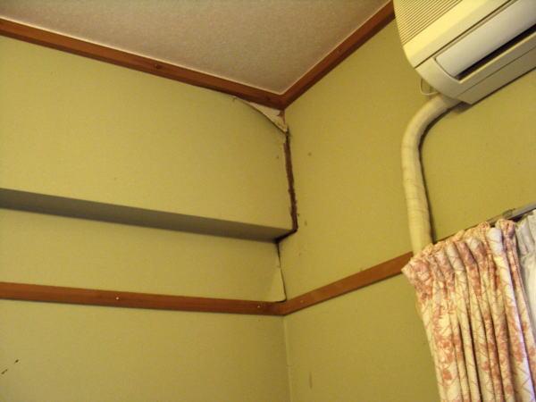 施工前 | アール装飾 神戸市長田区 内装