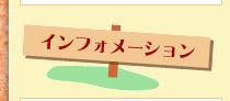INFO | 職人直受 神戸市長田区 内装 クロス張替え アール装飾